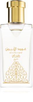 Rasasi Oudh Al Abiyad parfémovaná voda unisex