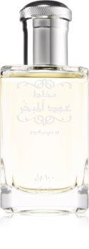 Rasasi Mukhallat Oudh Al Mubakhar парфумована вода унісекс