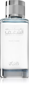 Rasasi Shaghaf parfemska voda za muškarce