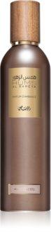 Rasasi Hums Al Bareya Wood Celeste parfum d'ambiance