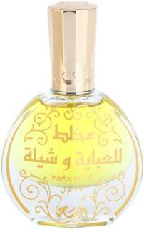 Rasasi Mukhallat Lil Abhaya Wa Shela Eau de Parfum Naisille