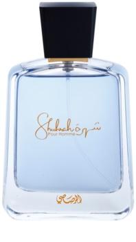 Rasasi Shuhrah Pour Homme парфумована вода для чоловіків