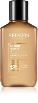 Redken All Soft подхранващо масло за суха и крехка