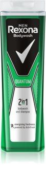 Rexona Quantum sprchový gel a šampon 2 v 1