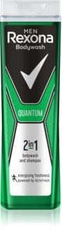 Rexona Quantum gel de douche et shampoing 2 en 1