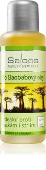 Saloos Oils Bio Cold Pressed Oils масло от баобаб
