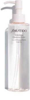 Shiseido Generic Skincare Refreshing Cleansing Water Cleansing Facial Water