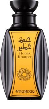 Shurouq Hobak Khateer