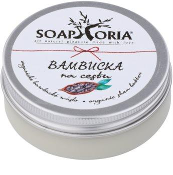 Soaphoria Organic Shea Butter