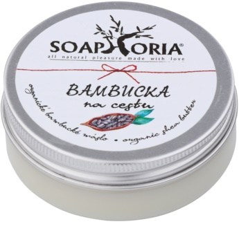 Soaphoria Organic Sheabutter