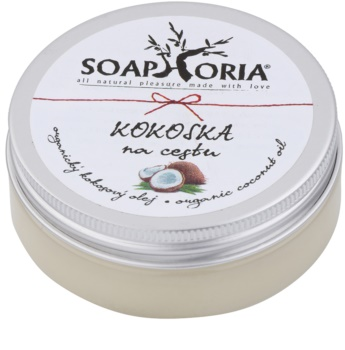 Soaphoria Organic Coconut Oil For Travelling