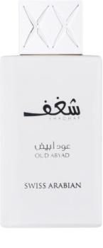 Swiss Arabian Shaghaf Oud Abyad parfemska voda uniseks