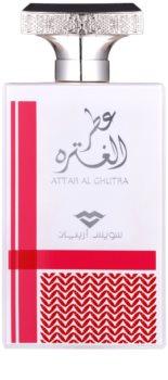 Swiss Arabian Attar Al Ghutra Eau de Parfum para hombre