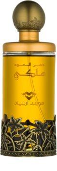 Swiss Arabian Dehn Al Oodh Malaki Eau de Parfum para homens