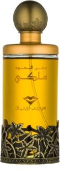 Swiss Arabian Dehn Al Oodh Malaki Eau de Parfum til mænd