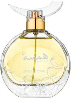 Swiss Arabian Hamsah Eau de Parfum Naisille