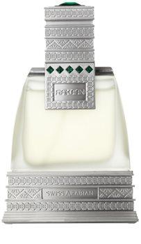 Swiss Arabian Rakaan парфюмированная вода для мужчин