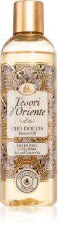Tesori d'Oriente Rice & Tsubaki Oils душ масло