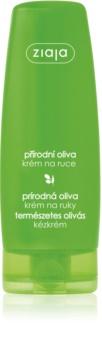 Ziaja Natural Olive крем за ръце и нокти