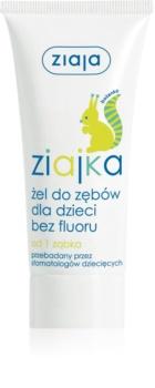 Ziaja Ziajka зубной гель для детей