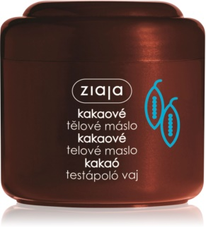 Ziaja Cocoa Butter масло за тяло