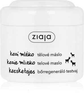 Ziaja Goat's Milk масло за тяло