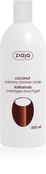 Ziaja Coconut κρεμώδες τζελ για ντους