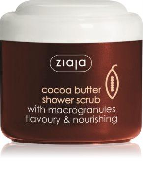 Ziaja Cocoa Butter душ пилинг