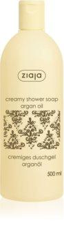 Ziaja Argan Oil savon crème nourrissant