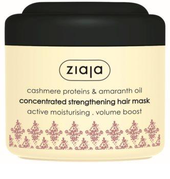 Ziaja Cashmere подсилваща маска за суха коса, изтощена коса