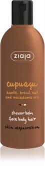 Ziaja Cupuacu baume de douche visage, corps et cheveux