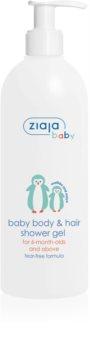 Ziaja Baby sprchový gel na tělo a vlasy 2 v 1