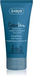 Ziaja Gdan Skin нощен крем  с колаген