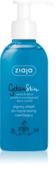 Ziaja Gdan Skin Cleansing Oil for Face