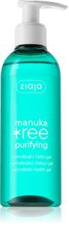 Ziaja Manuka Tree Purifying gel de curățare