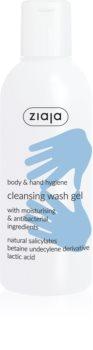 Ziaja Body & Hand Hygiene почистващ гел за ръце и тяло
