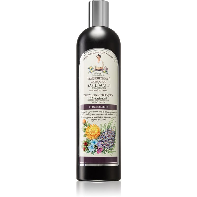 Babushka Agafia Traditional Siberian Pine Propolis après-shampoing fortifiant 550 ml