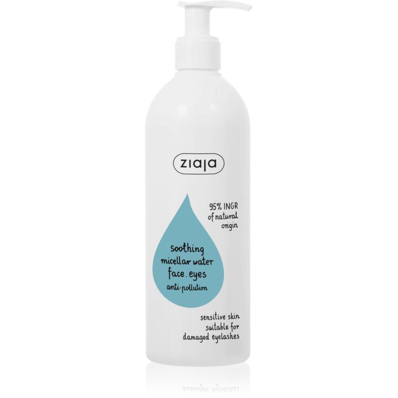 Ziaja Soothing zklidňující micelární voda 390 ml