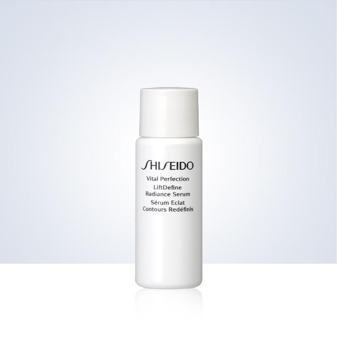 GRATIS Shiseido Gesichtsserum 7 ml