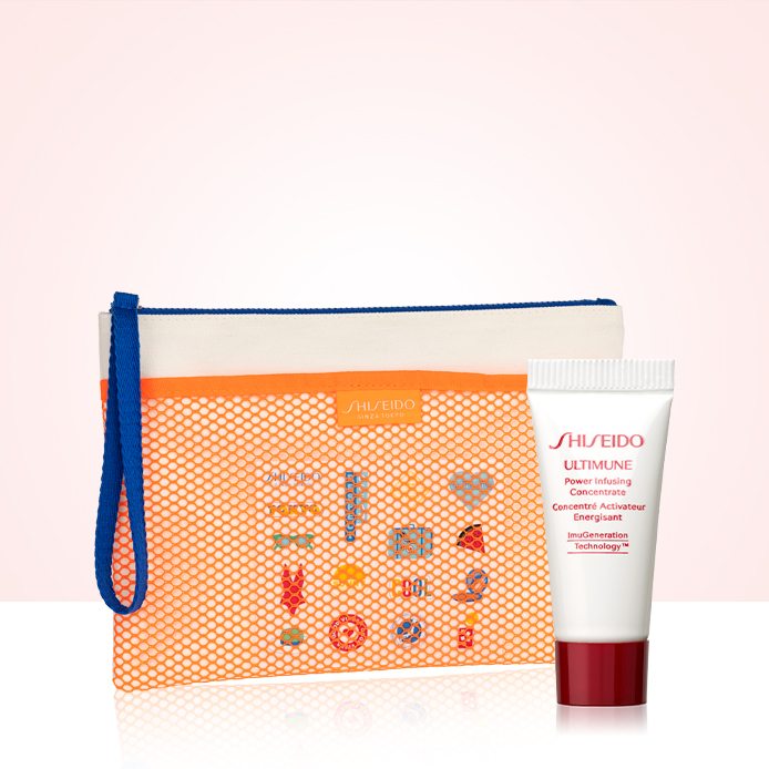 Mini koncentrat Shiseido gratis, a do tego prezent