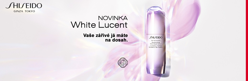 Shiseido White Lucent Illuminating Micro-Spot Serum