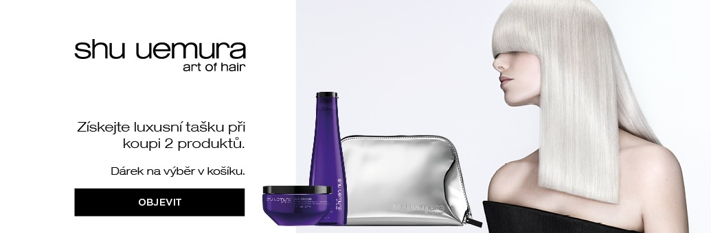 W14-15 Shu Uemura bags GWP 2sku