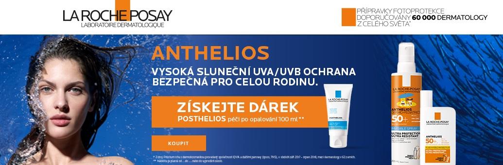 La Roche-Posay Anthelios GWP 2020