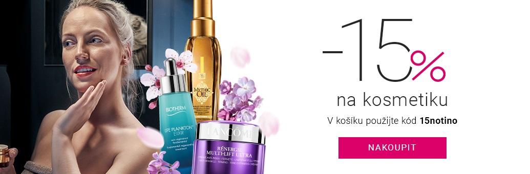 W15 15D cosmetics