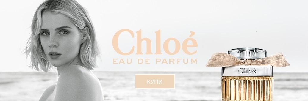 Chloe Signature EDP