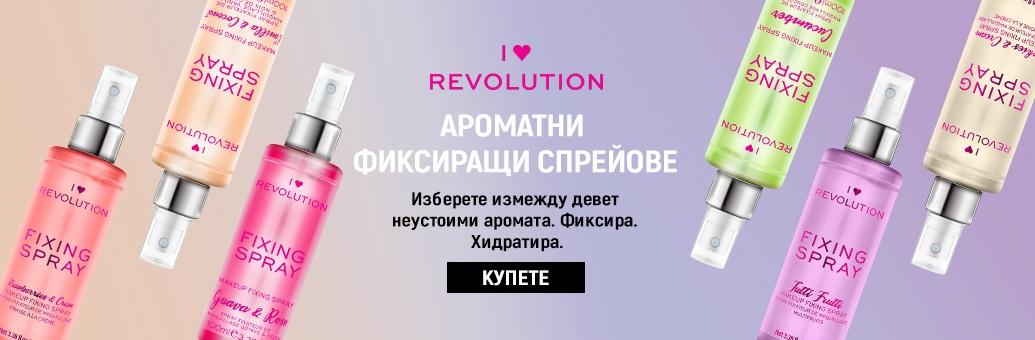 I Heart Revolution Fixing Spray