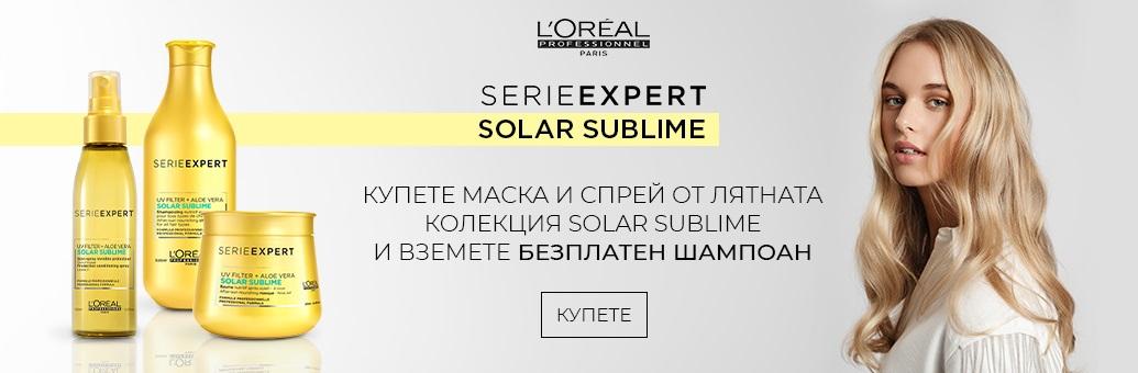 W26 Loreal Pro Solar Sublime GWP Shampoo