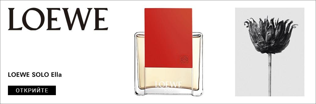 Loewe Solo Ella Eau de Parfum