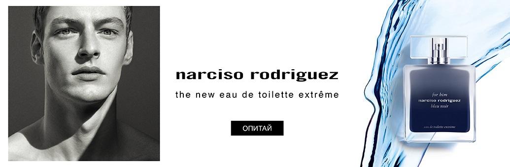 Narciso Rodriguez For Him Bleu Noir Extrême