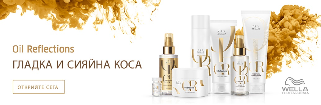 Wella Oil Reflections nový